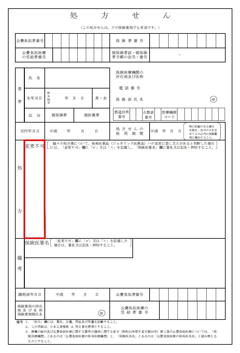 http://www.yg-nissin.co.jp/img_004.jpg